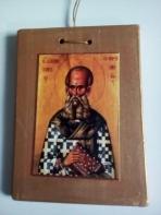 Άγιος Γρηγόριος ο Θεολόγος σε καδράκι