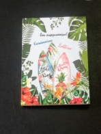 Καδράκι μαγνητάκι aloha-boho