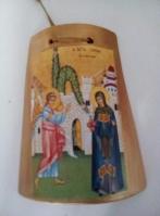 Αγία Ειρήνη η Χρυσοβαλάντου σε κεραμίδι