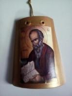 Σε κεραμίδι εικόνα με Άγιο Ιωάννη τον Θεολόγο