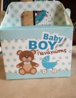 Αρκουδάκι σε κουτί φαγητού