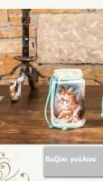 Βαζάκι με θέμα αναγεννησιακά αγγελάκια