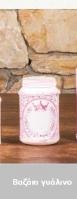 Κορόνα ροζ σε βαζάκι γυάλινο