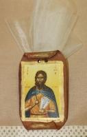 Εικόνα σε πάπυρο του Άγιου Αλέξιου
