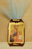 Μικρός πάπυρος εικόνα με τον Άγιο Πέτρο
