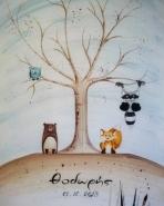Πίνακας ευχών ζωάκια δάσους