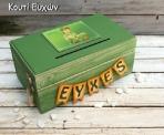 Πίτερ-Παν σε κουτί ευχών από ξύλο