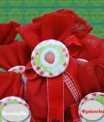Γάζα πουγκί κόκκινο με κονκάρδα φράουλα.