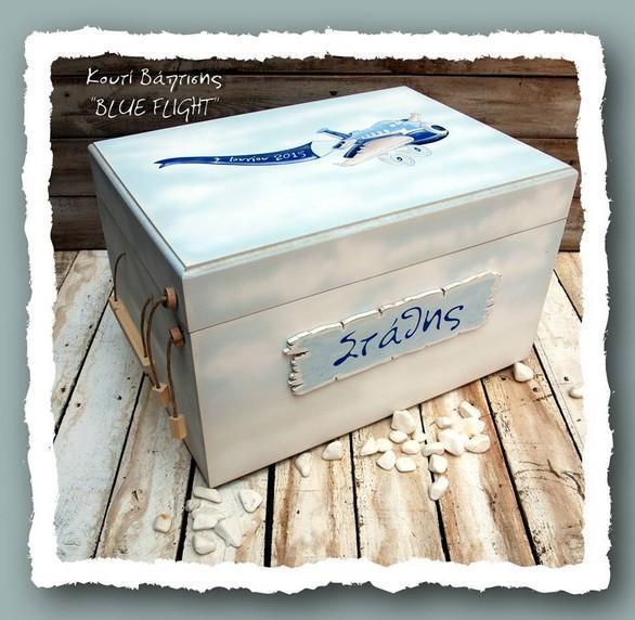 Zωγραφισμένο κουτί βαπτιστικών στο χέρι με αεροπλάνο vintage - όνομα