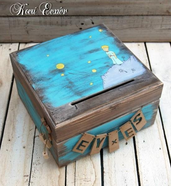 Vintage ξύλινο κουτί ευχών βάπτισης με τον Μικρό Πρίγκιπα θέμα