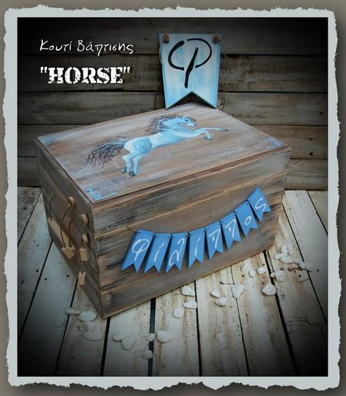 Ευχολόγιο ή κουτί βάπτισης με το άλογο θέμα χειροποίητο