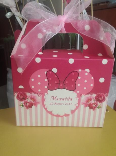 Η Μίνι βάπτισης μπομπονιέρα σε κουτί lunch-box