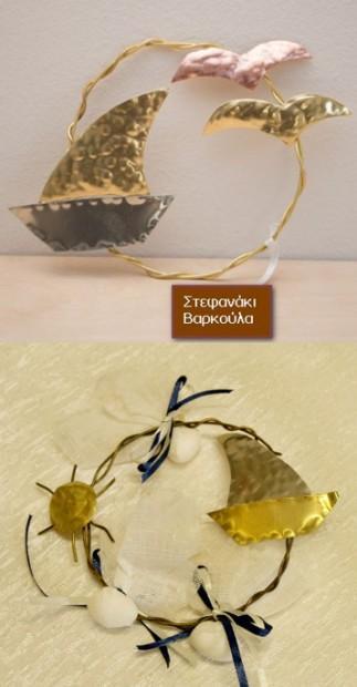 Στεφανάκι με ήλιο-καράβι-γλάροι σε μπομπονιέρα βάπτισης μεταλλική
